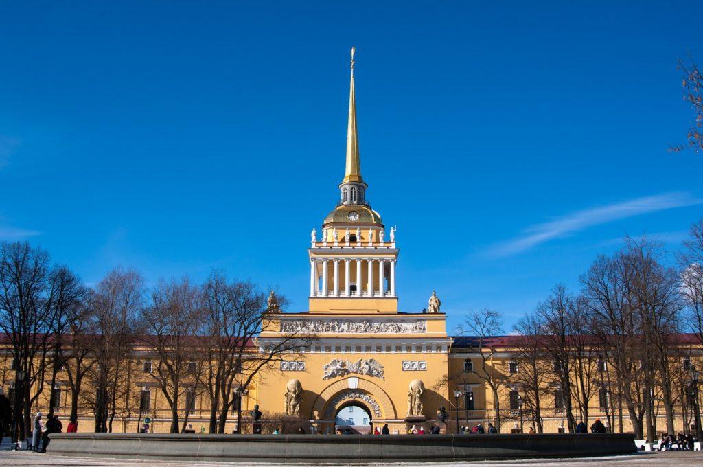 Admiralty Buildings